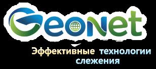 Персональные, автомобильные GPS трекеры в Казахстане, Алматы